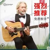 單板吉他初學者學生女男新手入門練習木吉他38寸41寸樂器LX聖誕交換禮物