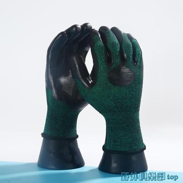 防割手套 勞保手套浸膠耐磨薄款防滑耐切割機械建筑工作透氣抓力王乳膠手套 快速出貨