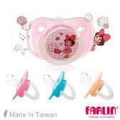 【FARLIN】嬰兒櫻桃型安撫奶嘴(矽膠/夜光)(6M+)