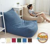 交換禮物-懶人沙發沙發床創意懶人沙發豆袋休閒榻榻米小戶型客廳臥室單人小沙發懶人躺椅WY