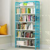 書架 簡易實木藍色置物架兒童書架儲物架多層自由組合書架學生白色書櫥