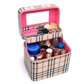 化妝包化妝包雙層大容量簡約便攜收納包韓國化妝箱小號女生化妝品收納盒麥吉良品
