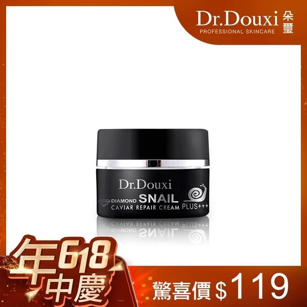 【Dr.Douxi 朵璽旗艦店】晶鑽蝸牛魚子修護霜10ml