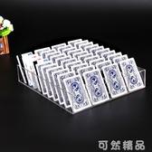 酒店房卡盒壓克力水晶盤名片會員卡銀行卡片身份證件收納展示盒 可然精品
