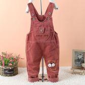 嬰兒背帶褲套裝春秋寬鬆新款女寶寶長褲子