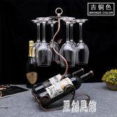 紅酒杯架倒掛酒架家用不銹鋼創意高腳杯架葡萄酒杯架酒歐式擺件xy3299【原創風館】