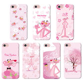 Pink Panther 頑皮豹 硬殼 手機殼│S7 Edge S8 S9 S10 Note5 Note8 Note9│z8445