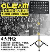 專業樂譜架吉他古箏琴譜架便攜式可摺疊家用架子鼓小提琴曲譜架 設計師生活 NMS