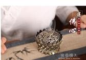 香爐-香爐家用室內金屬仿古銅香薰爐蓮花供佛檀香爐茶道擺件熏香盤香爐 完美情人館