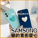 情人愛心 三星 S21 S21+ S20FE S20+ Note20 Ultra Note10+ 藍色 綠色 手機殼 有掛繩孔 立體美感 保護套