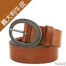 TALERF歐風雕刻頭皮帶(棕色/共2色)-女 /真皮 牛皮/台灣製造