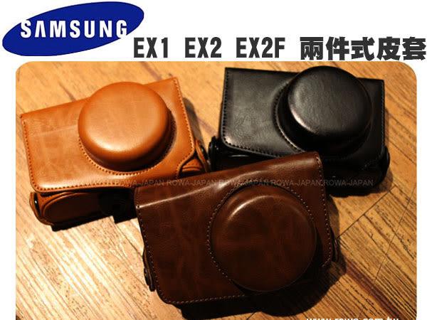 數配樂 SAMSUNG EX2 F EX1 兩件式 深咖啡 皮套 相機包 附背帶 可加購 賓士蓋 自動蓋 充電器 電池
