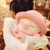 毛絨玩具豬豬年吉祥物布娃娃小豬公仔可愛抱枕玩偶搞怪生日禮物女  LX【全網最低價】