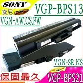 SONY 電池-索尼 電池- VGN-FW11S,FW11M,VGN-FW15T,VGN-FW17W,VGN-FW19,VGN-FW139E,VGN-FW21,VGN-CW15,PCG6112