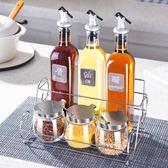 廚房玻璃調料盒家用組合裝調味瓶鹽罐調味罐佐料調料瓶