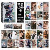 現貨盒裝👍Wanna One  LOMO小卡 照片寫真紙卡片組E813-F【玩之內】韓國 Destiny同款