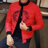 夾克外套-棒球領復古刺繡個性休閒夾棉男外套2色73qa11【時尚巴黎】