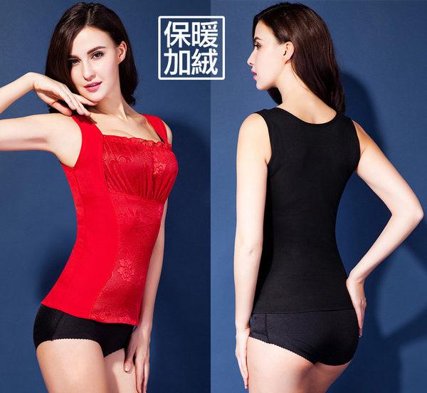塑身衣【TTS003】蕾絲修身加絨彈力塑身衣 修身 薄紗 蕾絲 保暖 顯瘦  123ok