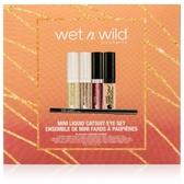 wet n wild貓女郎經典暢銷色液態眼影限量組 【康是美】