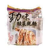 大甲乾麵勁味酸菜120g*4【愛買】