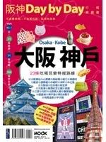 二手書博民逛書店 《阪神Day by Day》 R2Y ISBN:9789862892527│墨刻編輯部