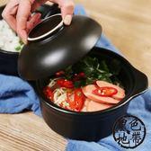 日式創意泡面碗帶蓋雙耳陶瓷大蓋碗湯碗泡面碗粥碗微波爐碗學生【黑色地帶】