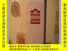 二手書博民逛書店罕見文學:鑑賞與思考Y16719 盛寧 三聯書店 出版1997