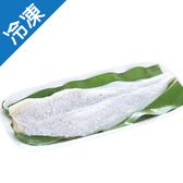 阿拉斯加劍齒鰈魚排(無刺)淨重320g±5%/包【愛買冷凍】