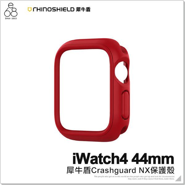 犀牛盾 Apple iwatch4 44mm 保護殼 Crashguard NX 保護套 耐衝擊 輕薄手錶套
