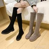 長靴女過膝靴子新款秋款網紅冬平底高筒小個子長筒靴瘦瘦彈力【全館免運】 【全館免運】