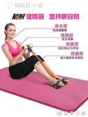 仰臥起坐輔助器健身器材家用女瘦肚子腳蹬拉力器仰臥起坐健身器材 中秋節好康下殺
