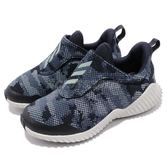 adidas 慢跑鞋 FortaRun AC K 藍 灰 緩震舒適 魔鬼氈 運動鞋 童鞋 中童鞋【PUMP306】 AH2629