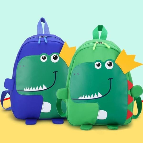兒童恐龍男童雙幼稚園肩包卡通可愛女孩書包【少女顏究院】