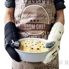 2只裝微波爐烤箱專用手套加厚防燙隔熱耐烤爐烘焙防熱廚房家用 小時光生活館