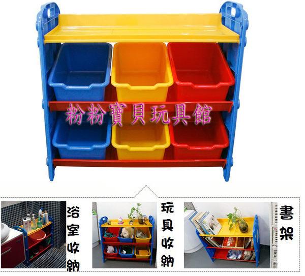 新款六格玩具收納架/收納櫃~ 兒童玩具收納架~優質兒童傢俱*粉粉寶貝玩具*