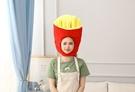 【單一款】薯條造型頭帽 變裝帽 拍照裝飾品 聖誕節交換禮物 尾牙春酒派對表演 搞怪道具
