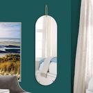 春節特價 北歐穿衣鏡全身 落地鏡 客廳臥室壁掛試衣鏡全身鏡無邊框