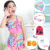 女童泳衣 分體性感寶寶公主裙式褲小中大童游泳衣泳裝 兒童比基尼 挪威森林