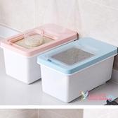 米桶桶家用密封裝米桶儲米箱30 斤防潮米缸廚房加厚面粉桶米面收納箱T 3 色
