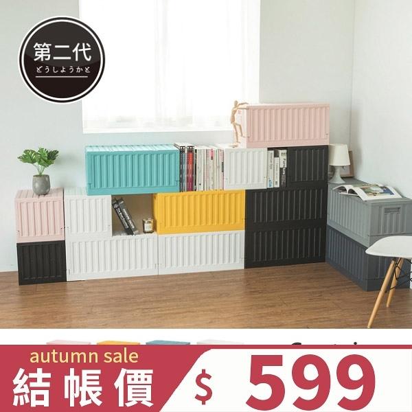 貨櫃椅 第二代 收納 露營野餐【R0134】FB-6432貨櫃收納椅(9色) 樹德 MIT台灣製 收納專科