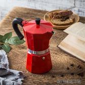摩卡咖啡壺手工咖啡器具 易樂購生活館