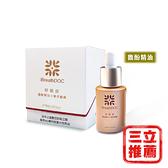 【益之堂】呼吸保馥酚精油(嗅吸+香氛) 馥酚精油x1盒 -電電購