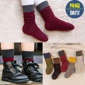 兒童純棉襪子加厚毛圈襪