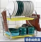 碗筷架 瀝水架碗碟盤刀架家用晾放碗柜碗筷收納盒廚房置物架用品用具【3C環球數位館】