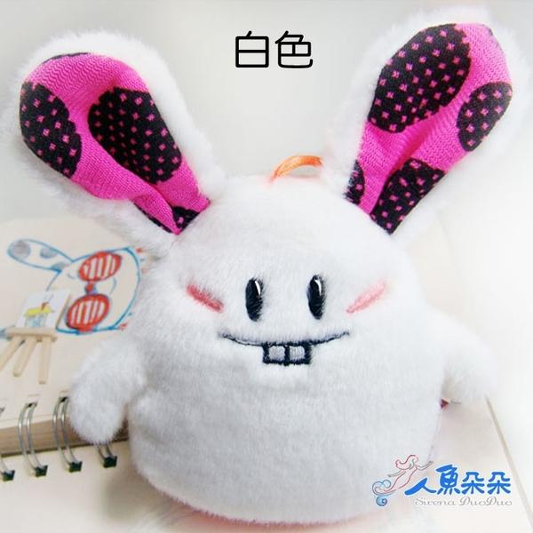 兔子造型鑰匙包 鑰匙包 兔子造型 吊飾 抽拉式鑰匙包 現貨台灣出貨 ☆米荻創意精品館