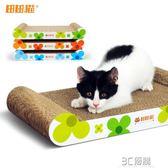 田田貓太陽花瓦楞紙貓抓板貓磨爪貓抓床貓玩具貓薄荷寵物用品 3C優購igo