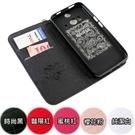 KooPin HTC Butterfly 2 /蝴蝶2 隱磁系列 手提式菱格包