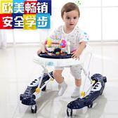 新年鉅惠 嬰幼兒童學步車6/7-18個月寶寶助步車防側翻多功能手推可坐帶音樂