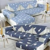 沙發墊簡約現代組合套罩全包1 2 3套裝四季通用布藝防滑靠背巾 交換禮物