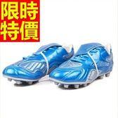 足球鞋-設計休閒好搭流行兒童成人男運動鞋2色63x36[時尚巴黎]